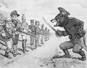 Европейские предрассудки по поводу «угрозы из России» имеют давнюю историю