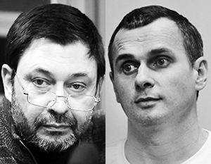 Кирилл Вышинский и Олег Сенцов