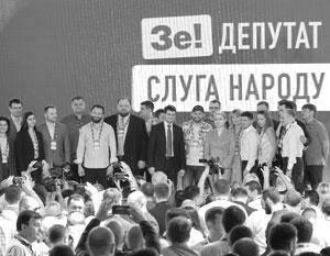 В новом украинском парламенте благодаря Зеленскому появится масса случайных лиц