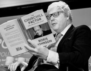 Еще пять лет назад Борис Джонсон написал книгу «Фактор Черчилля: Как один человек изменил историю»
