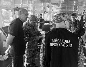 Украинские силовики допросили и арестовали экипаж, провели обыск и изъяли документы