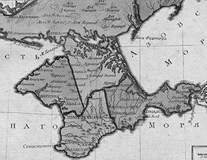 Турция признала принадлежность Крыма России в 1792 году