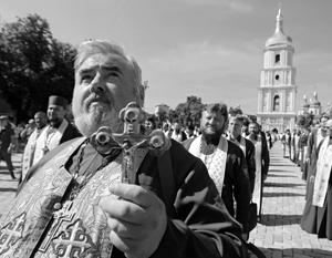 Фото: Pavlo Gonchar/SOPA Images via ZUMA Wire/ТАСС