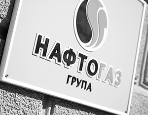 Украинский «Нафтогаз» назвал сумму отступных за Крым