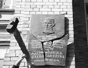 Памятную доску в честь Йонаса Норейки уже пытались уничтожить борцы с героизацией нацизма
