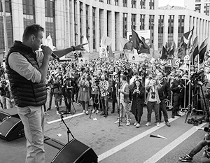 Фото: Pavel Golovkin/AP/ТАСС