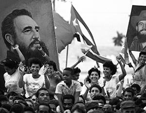 5 августа народ взбунтовался против Кастро, но уже 6-го вновь кричал: «Вива, Фидель!»