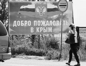 Украина наконец-то сообразила, что границу с Россией на крымском участке нужно обустраивать