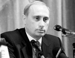Фото:  Виталий Иванов, Владимир Казанцев/ТАСС