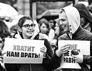 Фото:  Александр Вильф/РИА «Новости»