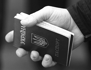 Украинский паспорт нужен только очень редким гражданам России