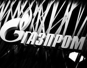 «Нафтогаз» мешает Газпрому брать кредиты в Люксембурге