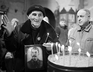 Фото: Давид Мдзинаришвили/ТАСС