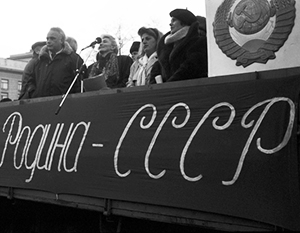 Фото: Александр Поляков/РИА Новости