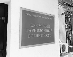 В Крыму двух военных осудили за случайный запуск ракеты