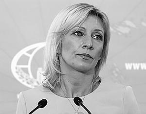 Захарова высказалась о Калоеве как кандидате в депутаты
