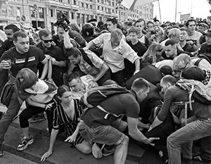 Фото: YURI KOCHETKOV/EPA\TASS