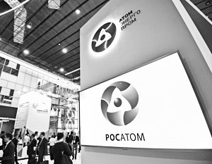 Болгарии выгодно выбрать именно «Росатом» для строительства АЭС «Белене»