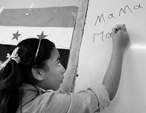 Количество сирийских детей, которые учат русский в качестве второго языка, растет с каждым годом