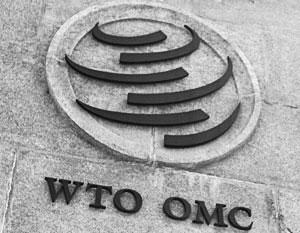 Членство в ВТО оказалось для России бессмысленным