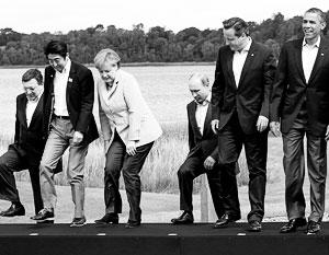 Фото: Последний саммит «Большой восьмерки» прошел в британском Лох-Эрне в июне 2013 года