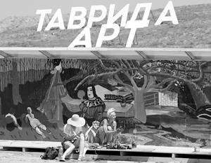 Башмет: «Таврида-АРТ» дает огромные возможности