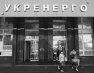 Крым возмущен наглостью Украины, которая требует денег после блэкаута на полуострове