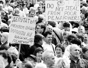 В 2009 году экономика Латвии буквально обрушилась, население впало в панику