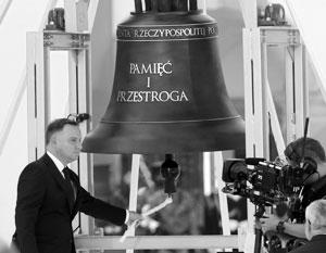 Риторика польских лидеров была звонкой, но фальшивой