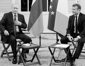 Разговор Путина и Макрона стал продолжением переговоров, начатых в форте Брегансон