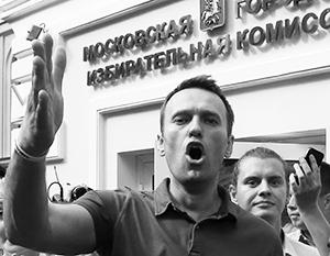 На выборах в Мосгордуму Алексей Навальный своей поддержкой подложил свинью коммунистам