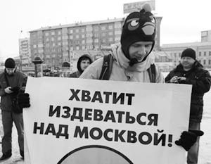 Фото: Кирилл Каллиников/РИА «Новости»
