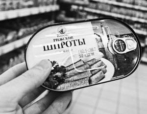 Угрозы Латвии отказаться от продаж шпротов России смешны