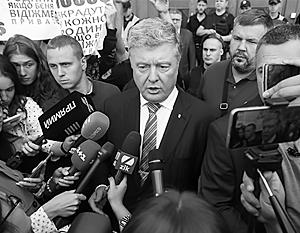 Петру Порошенко светит тюремный срок