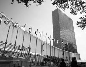 Вход в офис ООН в Нью-Йорке закрыт для тех, кому закрыт въезд в США, посчитали в Вашингтоне