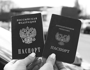 Фото: Сергей Аверин/РИА Новости