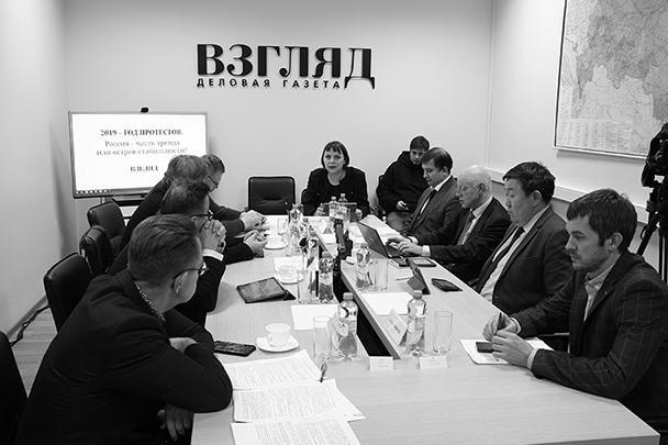11 декабря в редакции газеты ВЗГЛЯД состоялся круглый стол под названием «2019-й – год протестов. Россия – часть тренда или остров стабильности?»