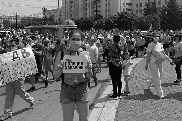 Отношение к полиции среди протестующих в Хабаровске очень показательно