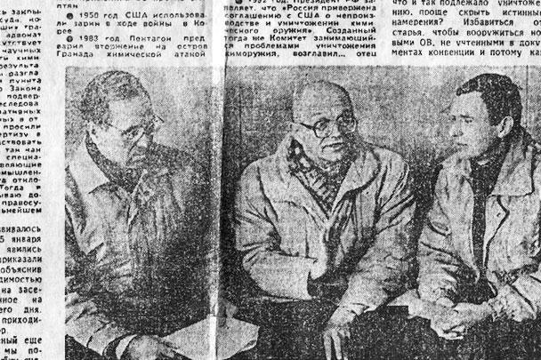 Вил Мирзаянов, Лев Федоров, Владимир Углев. Фото из личного архива