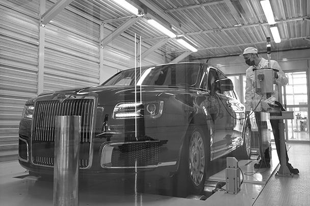 В Татарстане состоялось открытие завода Aurus. В режиме видеоконференции в нем принял участие президент Путин, назвавший Aurus достойной машиной, соответствующей мировым стандартам. Аurus в перспективе планируется выпускать в Китае и в Западной Европе
