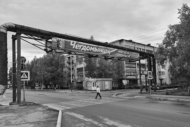 Рабочий поселок Чегдомын, центр Верхнебуреинского района