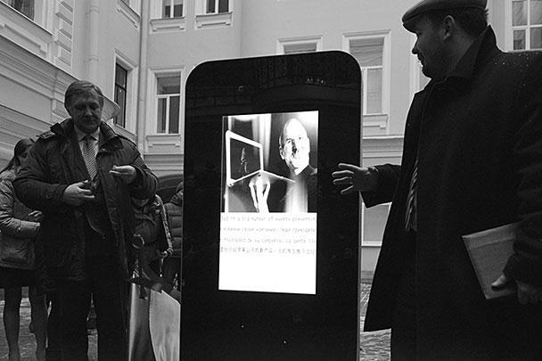В конкурсе на лучший проект мемориала победил проект жителя Санкт-Петербурга Глеба Тарасова, названный «Солнечный QR-код»