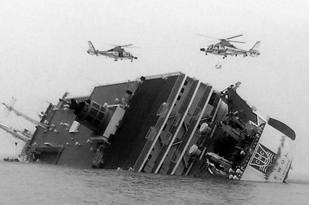 Недалеко от побережья южнокорейского портового города Пусан затонуло пассажирское судно Sewol («Севол»), на борту которого находились 450 человек. По данным местных властей, удалось эвакуировать 180 пассажиров, судьба еще 290 остается неизвестной
