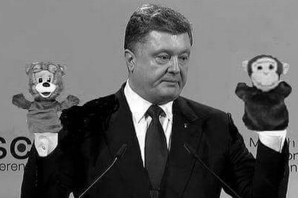 Вице-премьер России Дмитрий Рогозин опубликовал в своем «Твиттере» фотоколлаж, в котором сравнил президента Украины Петра Порошенко с гастролирующим фокусником. Ранее Порошенко в Мюнхене представил новые «очевидные доказательства присутствия российских войск» на Украине