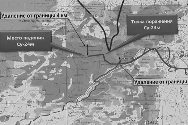 Генеральный штаб представил схему уничтожения российского Су-24, сбитого неподалеку от турецко-сирийской границы. На схеме отчетливо видно, что российский бомбардировщик границу не пересекал, и это полностью противоречит заявлениям Турции