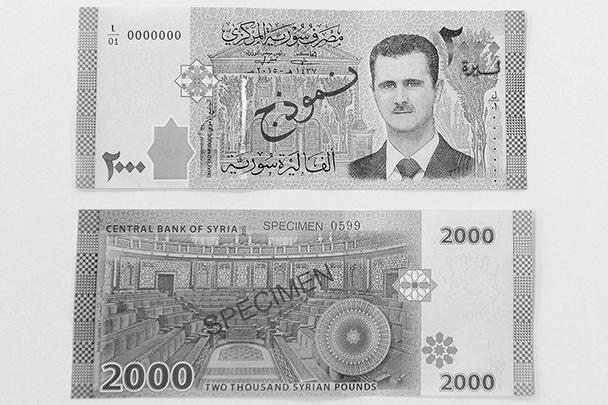 Президент Сирии Башар Асад появился на национальной банкноте. Его портрет напечатан на купюре достоинством в 2 тыс. сирийских фунтов (около 4 долларов), поступившей в обращение в выходные. Сам банкнота должна была появиться еще несколько лет назад, но выпуск был отложен из-за военных условий