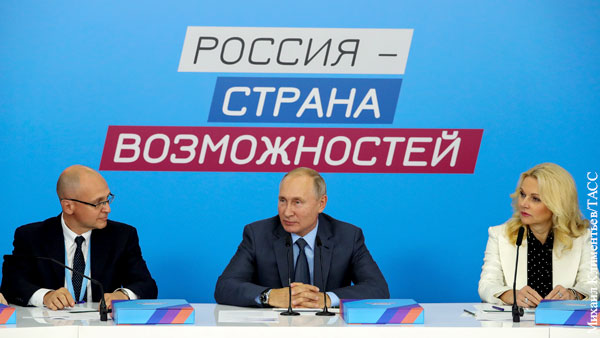 Поучиться у Путина опыту грандиозных кадровых проектов уже не прочь Германия и даже Китай