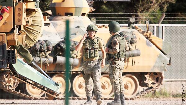 Турция озвучила планы по продвижению в Сирии