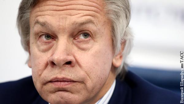 Пушков прокомментировал слова Оливера Стоуна об «убийственной глупости» американцев