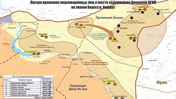 Опубликована карта расположения тюрем для боевиков под контролем курдов в Сирии